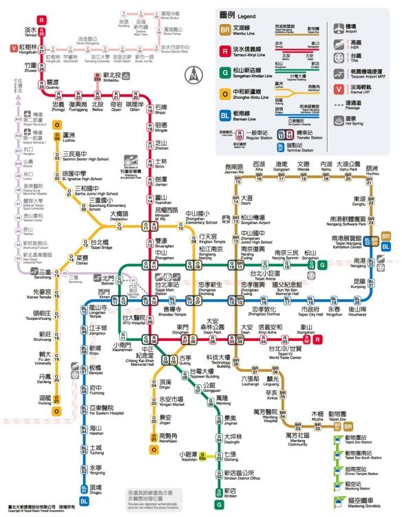 routemap2018